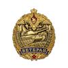 Знак «Ветеран танковых войск»