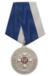 Медаль ФСБ РФ «За доблесть» с бланком удостоверения