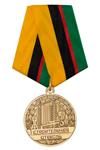 Медаль «За многолетний добросовестный труд в строительной отрасли» с бланком удостоверения