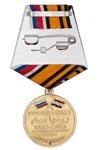 Медаль «5 лет антитеррористической операции ВС РФ в Сирии» с бланком удостоверения