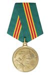 Медаль «70 лет Победы в Сталинградской битве»