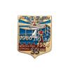Знак «35 лет выпуску Ставропольского ВВАУЛШ (1980-1984)»