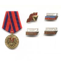 Комплект знаков «Студенческие отряды»
