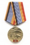 Медаль «60 лет радиотехническим войскам ВВС России» с бланком удостоверения