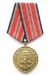 Медаль «130 лет И.В. Сталину» с бланком удостоверения