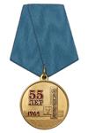 Юбилейная медаль «55 лет г. Степногорску» с бланком удостоверения