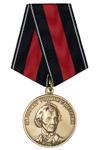Медаль  «За службу Родине с детства» с бланком удостоверения