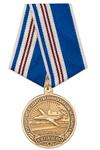 """Медаль «55 лет Аэродрому """"Калачёво""""» с бланком удостоверения"""