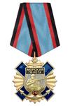 Знак «315 лет морской пехоте России» на пятиугольной колодке с бланком удостоверения