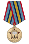 Медаль «Участнику испытаний ядерного оружия. За мужество» с бланком удостоверения