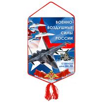Вымпел «ВВС России»
