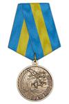 Медаль «Ветеран ВВС Российской Федерации» с бланком удостоверения