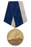 Медаль «40 лет РПКСН К-223 «Подольск»