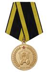 Медаль «50 лет Самаркандскому ВВАКУ»  с бланком удостоверения
