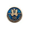 Знак на лацкан «50 лет Самаркандскому ВВАКУ»