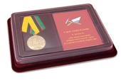 Наградной комплект к медали «За многолетний добросовестный труд в строительной отрасли»
