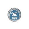 Фрачный знак «70 лет 626 учебному вертолётному полку»