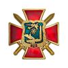 Знак на закрутке «70 лет стратегическим ядерным силам России»