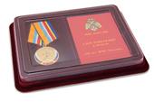 Наградной комплект к медали «30 лет МЧС»