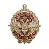 Знак «100 лет В/Ч 7527 г. Орел»
