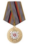 Медаль «30 лет 2456-й Центральной базе резерва танков» с бланком удостоверения