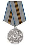 Медаль «75 лет Победы в Великой Отечественной войне 1941 - 1945 гг.» с бланком удостоверения
