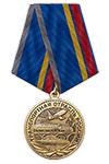 Медаль «За работу в транспортной отрасли» с бланком удостоверения