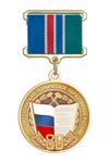 Медаль на квадроколодке «80 лет системе профтехобразования» с бланком удостоверения