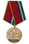 Медаль «За тушение природных пожаров» с бланком удостоверения