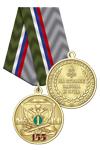 Медаль «155 лет службе судебных приставов» с бланком удостоверения
