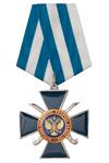 Знак на колодке «Курское районное казачье общество» с бланком удостоверения
