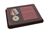 Наградной комплект к медали «90 лет курсам «ВЫСТРЕЛ»