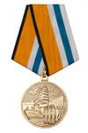 Медаль МО РФ «За участие в Главном военно-морском параде» с бланком удостоверения