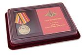 Наградной комплект к медали «470 лет сухопутным войскам»