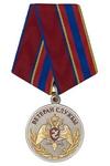 Медаль Росгвардии «Ветеран службы» с бланком удостоверения