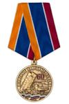 Медаль «60 лет Зенитным ракетным войскам» с бланком удостоверения