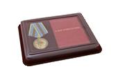 Наградной комплект к медали «За службу в ВДВ» с бланком удостоверения