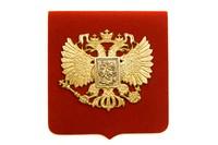 Подложка с накладным гербом «Герб РФ»