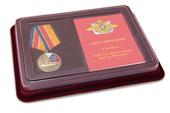 Наградной комплект к медали «115 лет подводному флоту России»