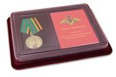 Наградной комплект к медали «110 лет автомобильным войскам ВС России»