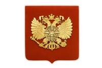 Подложка с накладным гербом «Герб МЧС»