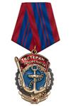 Знак на колодке «Ветеран профсоюза. Лесосибирский речной порт» с бланком удостоверения