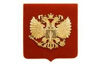Подложка с накладным гербом «Герб следственных подразделений»