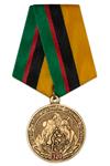 Медаль «320 лет Горно-геологической службе России» с бланком удостоверения