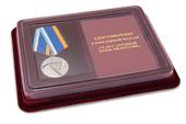 Наградной комплект к медали «75 лет Атомной отрасли России»