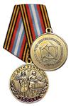Медаль КПРФ «Дети войны» с бланком удостоверения