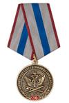 Медаль «10 лет управлению собственной безопасности ФСИН России»