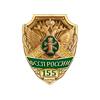 Знак «155 лет ФССП»