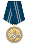 Медаль «75 лет социальной службе Республики Тыва» d36 мм с бланком удостоверения
