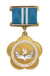 Знак «Отличник социальной защиты Республики Тыва» с бланком удостоверения
